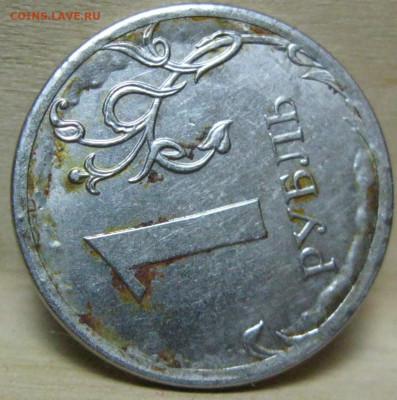 Бракованные монеты - IMG_3714.JPG
