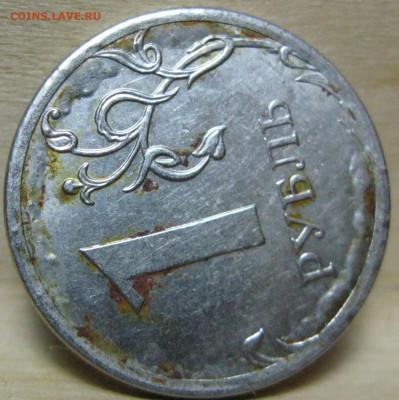 Бракованные монеты - IMG_3715.JPG
