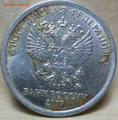 Бракованные монеты - IMG_3713.JPG