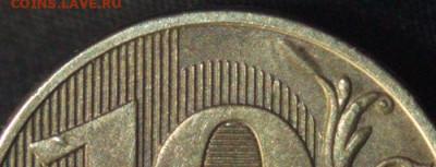 Бракованные монеты - IMG_4