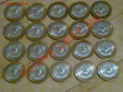 """20 монет""""Республика Калмыкия""""СПМД - 06102011150"""
