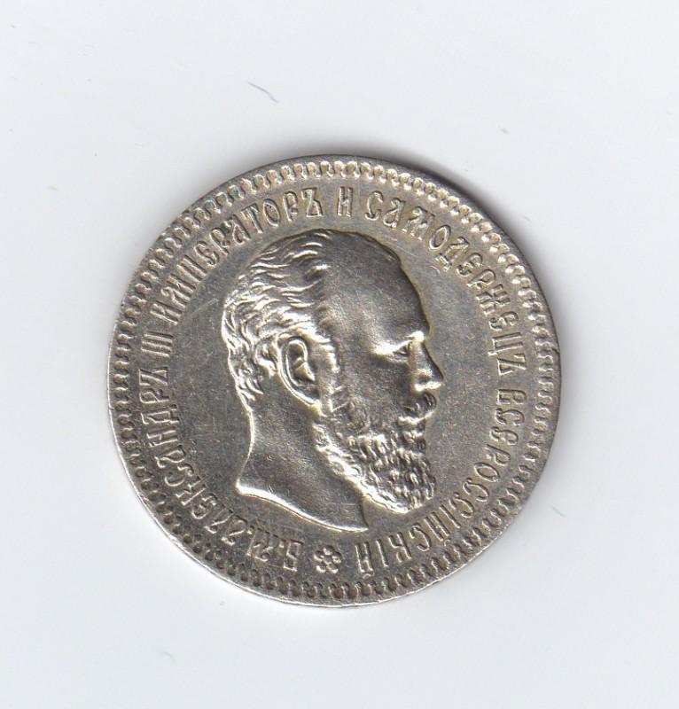 25 коп 1894 - img061