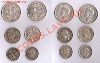 Англия 30е-40е годы серебро - !uuk