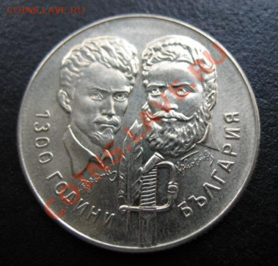 Болгария, 1981 г, 5 Л, до 11.10 в 21-00 мск - бол 1300 5