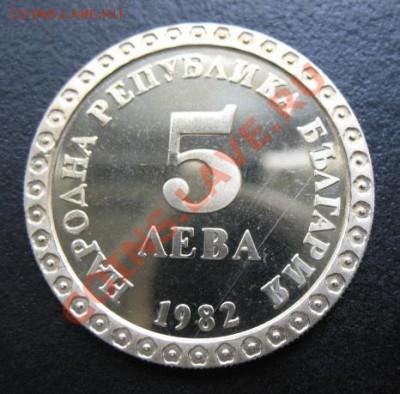 Болгария, 1982 г, 5 Л, до 11.10 в 21-00 мск - бол худож а