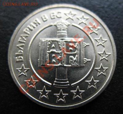 Болгария, 2007 г, 50 ст, до 11.10 в 21-00 мск - бол ес