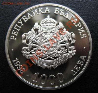 Болгария, 1998 г, 1 000 Л, до 11.10 в 21-00 мск - бол телеграф а