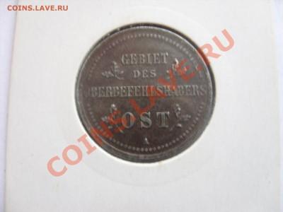 2 копейки OST 1916 A. Отличный сохран. - 2 копейки OST 1916 A - 2