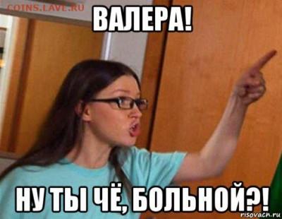 юмор - EOeqmxJXkAEjfot