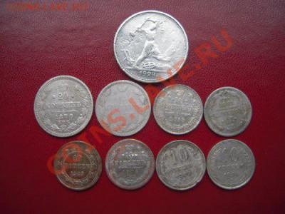 Серебряные монеты. - Изображение 1250