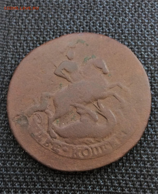 2 копейки Екатерины2 1766 - TG2s8IvDCfA