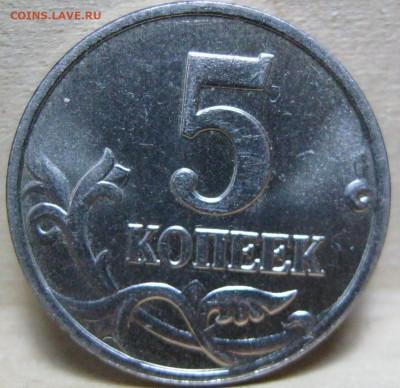 Бракованные монеты - IMG_3766.JPG