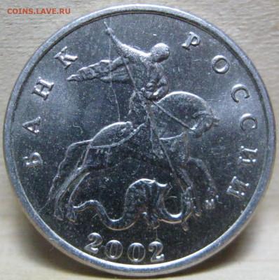 Бракованные монеты - IMG_3765.JPG