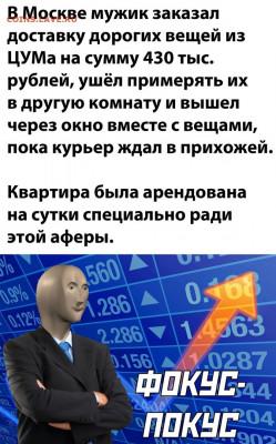 юмор - 6M4emUsZTTM