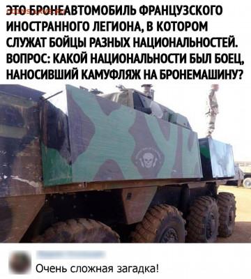 юмор - MGmEngaKOMc