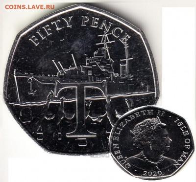 Монеты с Корабликами - Мэн