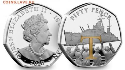 Монеты с Корабликами - 2020 50 пенсов VE-Day, T, позол