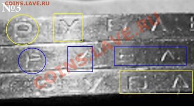 1 рубль 1989 года(шевченко) - 1 руб 1989 г шевченко Ф. 3.JPG