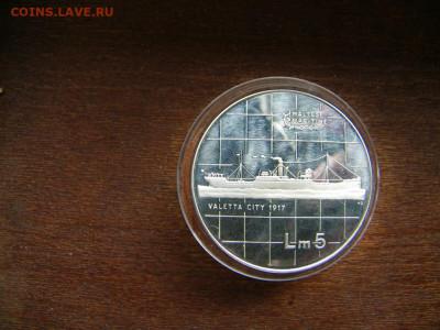 Монеты с Корабликами - 100_6101.JPG