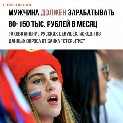 юмор - 0oysruvo_Uk
