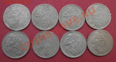 20коп.никель 8шт+бонус 10коп.сер.3шт до 10.10.2011г в 22.00 - PA070549.JPG
