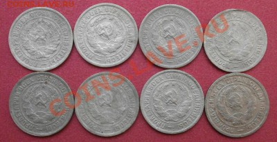 20коп.никель 8шт+бонус 10коп.сер.3шт до 10.10.2011г в 22.00 - PA070550.JPG