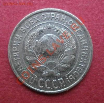 20коп.никель 8шт+бонус 10коп.сер.3шт до 10.10.2011г в 22.00 - PA070552.JPG