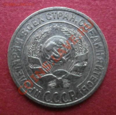 20коп.никель 8шт+бонус 10коп.сер.3шт до 10.10.2011г в 22.00 - PA070554.JPG