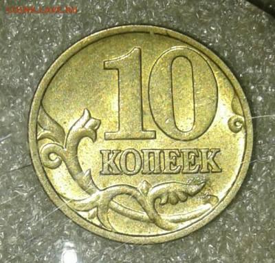 Бракованные монеты - 20210217_233207-1