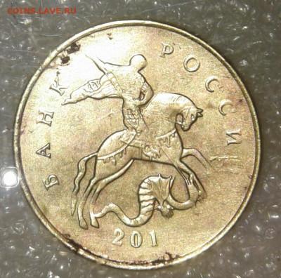 Бракованные монеты - 20210220_130625-1