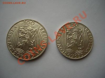 В АРХИВ. Чехословакия 100 + 50 крон. Сталин. - 2.JPG