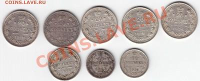 Лот серебра Н2 (1913-1916) === Окончание 12.10.11 в 22.00 - 20к-15к-10к-1913-1916-а