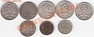 Лот серебра Н2 (1913-1916) === Окончание 12.10.11 в 22.00 - 20к-15к-10к-1913-1916-р