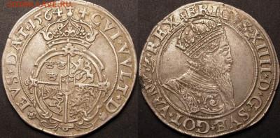Швеция. - 1 mark 1564. Тип 2