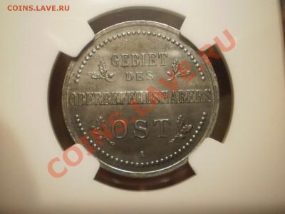 3 копейки 1916 А (оккупация) MS-62 - 1916-2.JPG