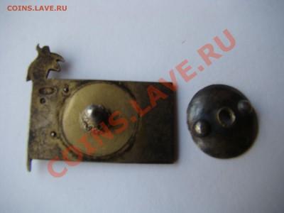 нагрудный знак 1924  и 1939 серебро позолота эмаль оценка - DSC00014.JPG
