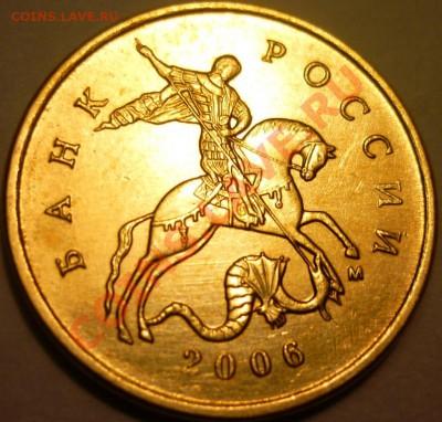 10 копеек Шт. 3.2   2 рубля 1999 Шт. 1.1-Шт. 1.2 - P1060132.JPG