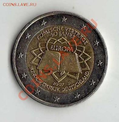 ЕU Германия 2 евро 2007D 50 лет Римск дог. до 12.10. в 21:00 - img357