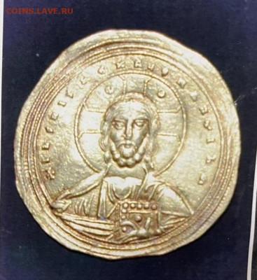 Золотая монета - 12