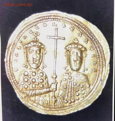 Золотая монета - 11