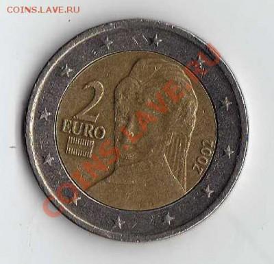 Евросоюз Австрия 2 евро 2002 до 12.10. в 21:00 - img369