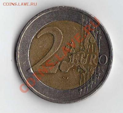Евросоюз Австрия 2 евро 2002 до 12.10. в 21:00 - img368