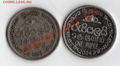 Цейлон и Шри Ланка 1 рупия 1963 и 2004 до 12.10. в 21:00 - img370