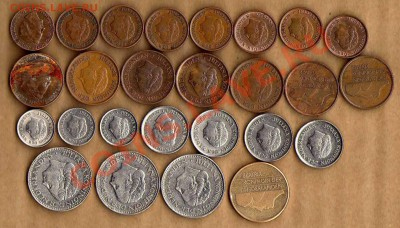 Нидерланды 26 монет, разные года до 12.10. в 21:00 - Нидерланды 26 монет, разные года - 2