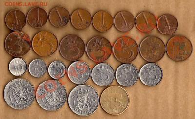 Нидерланды 26 монет, разные года до 12.10. в 21:00 - Нидерланды 26 монет, разные года - 1