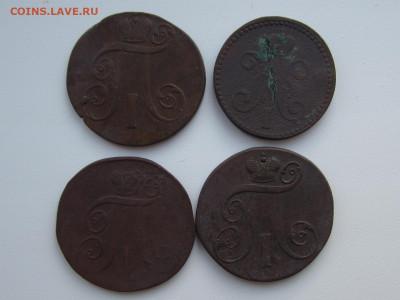 2 коп 1798,1799, 2 коп серебром 1841 до 27.02.2021 22:30 МСК - IMG_0546[1].JPG