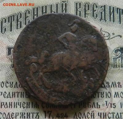 3 монеты РИ .          Окончание 24.02.2021 в 22.00 по МСК . - 8