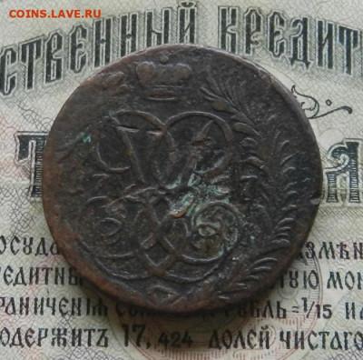 3 монеты РИ .          Окончание 24.02.2021 в 22.00 по МСК . - 7