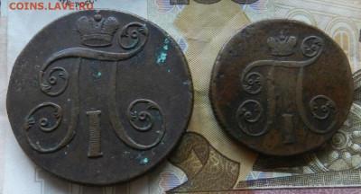 3 монеты РИ .          Окончание 24.02.2021 в 22.00 по МСК . - 6