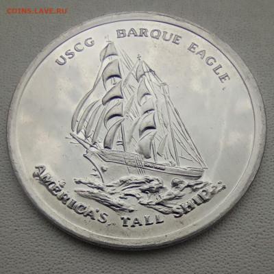 Монеты с Корабликами - Барк «Игл» («Орел»)
